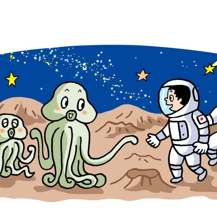 火星に水があるなら、生き物もいる?
